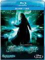 魔法使いの弟子 ブルーレイ+DVDセット【Blu-ray Disc Video】