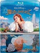 魔法にかけられて【Blu-ray】【Disneyzone】