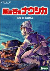 【送料無料】Ghibliポイント10倍風の谷のナウシカ [ 島本須美 ]