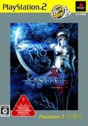 【送料無料】影牢II-Dark illusion-PlayStation2 the Best