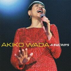 和田アキ子がおねだりか。レコ大特別賞受賞に「なぜ」の声