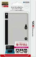 シリコンカバー for ニンテンドー3DS  ホワイト