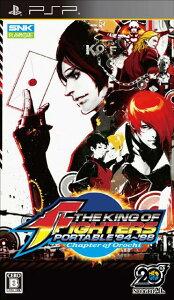 【送料無料】THE KING OF FIGHTERS PORTABLE '94~98 Chapter of Orochi