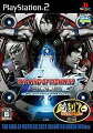 THE KING OF FIGHTERS 2002 UNLIMITED MATCH 闘劇ver.の画像