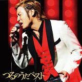 つるのうたベスト(CD+DVD)