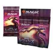 マジック:ザ・ギャザリング 統率者レジェンズ コレクター・ブースター 日本語版 【12パック入りBOX】