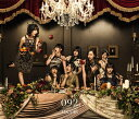 092 (Type-C 2CD+2DVD) [ HKT48 ]