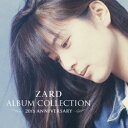 ZARD ALBUM COLLECTION 20th ANNIVERSARY [ ZARD ]