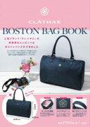 CLATHAS BOSTON BAG BOOK