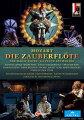 【輸入盤】『魔笛』全曲 スタイアー演出、コンスタンティノス・カリディス&ウィーン・フィル、マティアス・ゲルネ、他(2018 ステレオ)(2DVD)