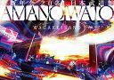 大新年会 2021 日本武道館 ~アマノイワト~(通常盤)【Blu-ray】 [ 和楽器バンド ]
