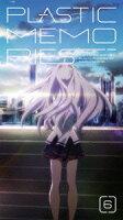 プラスティック・メモリーズ 6 【完全生産限定版】【Blu-ray】