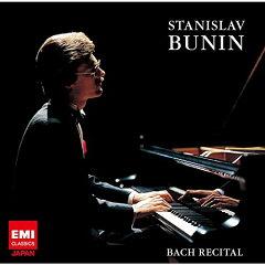 ラフマニノフ – ピアノ協奏曲 第2番 ハ短調 作品18 (スタニスラフ・ブーニン)