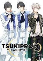 TSUKIPRO THE ANIMATION 2 第4巻【Blu-ray】