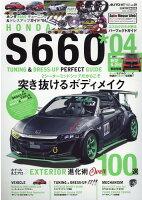 HONDA S660(*04)