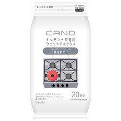 キッチン・家電クリーナー CAND/IH・ガスコンロ用/ティッシュ