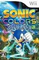 ソニック カラーズ Wii版の画像
