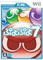 ぷよぷよ7 スペシャルプライス Wii版の画像