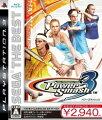 SEGA THE BEST Power Smash 3の画像