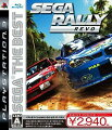 SEGA THE BEST SEGA RALLY REVO