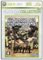 クロムハウンズ Xbox360 プラチナコレクションの画像