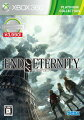 End of Eternity Platinum Collection
