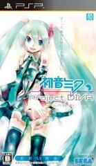 【送料無料】初音ミク -Project DIVA- お買い得版