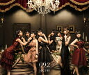 092 (Type-D 2CD+2DVD) [ HKT48 ...
