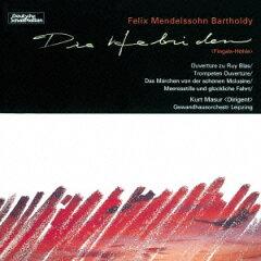 ベートーヴェン - 交響曲 第3番 変ホ長調 英雄 作品55(クルト・マズア)