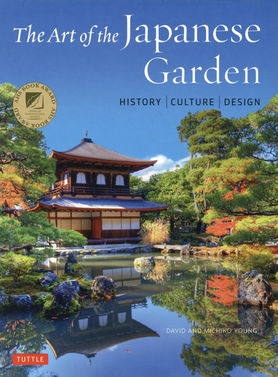 The Art of the Japanese Garden2ed画像