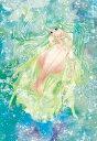 メガゾーン23 PARTII【Blu-ray】 [ 矢尾一樹 ]