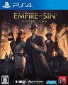 Empire of Sin エンパイア・オブ・シン PS4版の画像