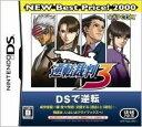 【送料無料】逆転裁判 3 NEW Best Price! 2000