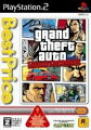 Grand Theft Auto : Liberty City Stories Best Price!