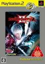 【送料無料】デビル メイ クライ 3 Special Edition PlayStation2 the Best