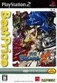 戦国BASARA X(クロス) Best Price!の画像