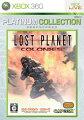 ロスト プラネット コロニーズ Xbox 360 プラチナコレクション