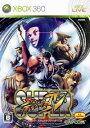 Xbox360 【初回同梱特典付き】スーパーストリートファイターIV(通常版)