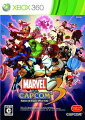 MARVEL VS. CAPCOM 3 Fate of Two Worlds Xbox360版