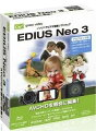 EDIUS Neo 3 アカデミック版 EDIUSNEO3-EDU-J