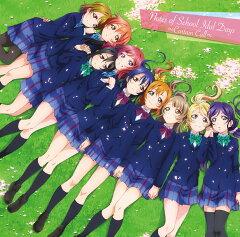 【楽天ブックスならいつでも送料無料】劇場版『ラブライブ!The School Idol Movie』オリジナル...