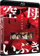 空母いぶき【Blu-ray】