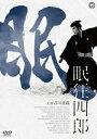 眠狂四郎 DVD-BOX [ 市川雷蔵 ]
