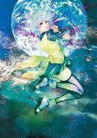 メガゾーン23 III【Blu-ray】