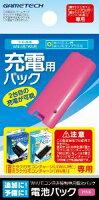 置きラク!リモコンチャージ専用 電池パック(WiiU/Wii版両対応) (ピンク)の画像