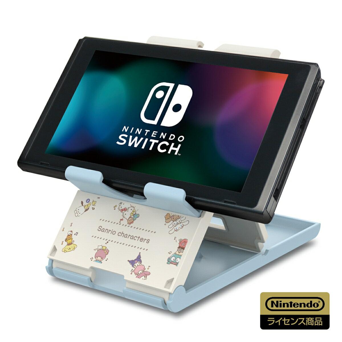 サンリオキャラクターズ プレイスタンド for Nintendo Switch