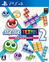 ぷよぷよテトリス2 PS4版