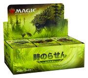 マジック:ザ・ギャザリング 時のらせんリマスター ドラフト・ブースター 日本語版 【36パック入りBOX】