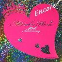 堀江美都子 40th Encore(CD+DVD) [ 堀江美都子 ]