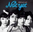 【送料無料】週末Not yet(Type-C CD+豪華歌詞カード型写真集)